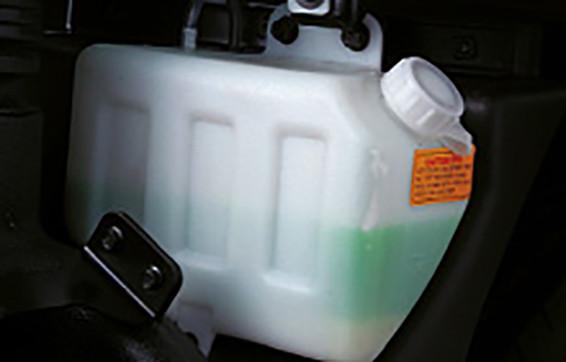 Depósito extra para líquido refrigerante