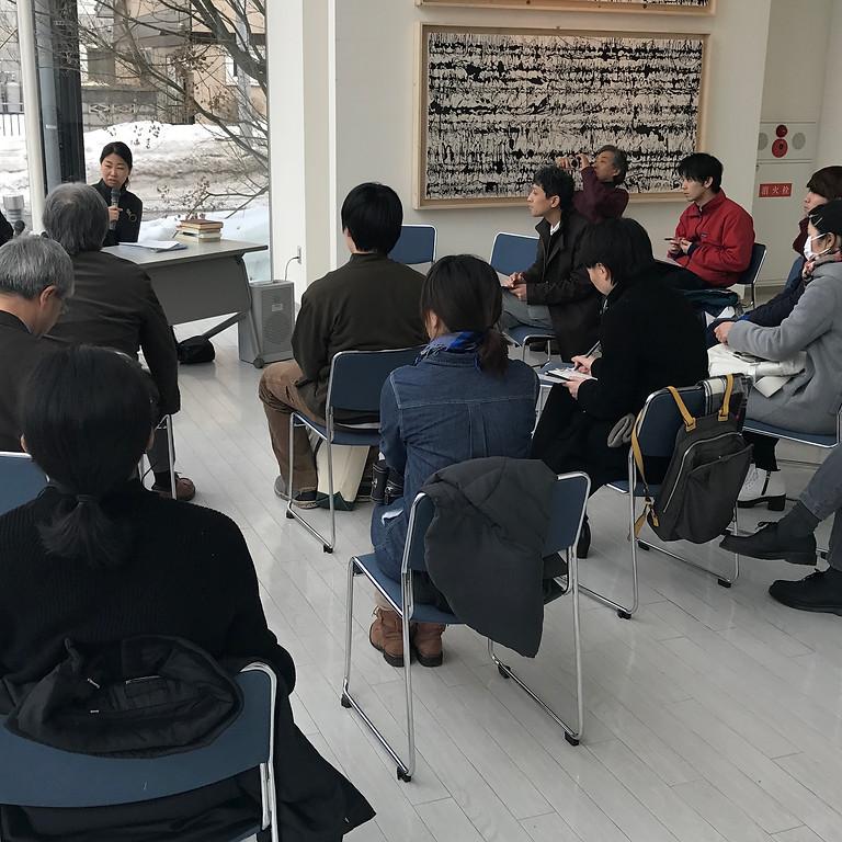 トークセッション(市民講座)