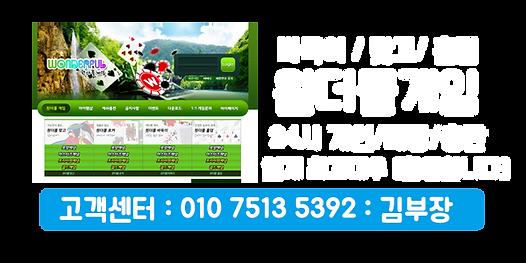 원더풀게임매장소개.png
