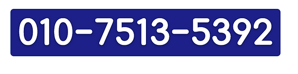 선시티게임전화번호.png