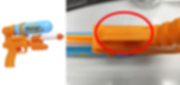 XP30 Product code location image v2.jpg