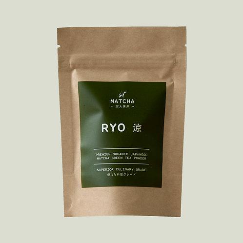 St Matcha Organic Japanese Matcha Powder | RYO