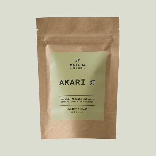St Matcha Organic Matcha Green Tea Powder | AKARI