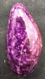 Beautiful Lavender Sugilite Cabs Custom Mounted at Your Request