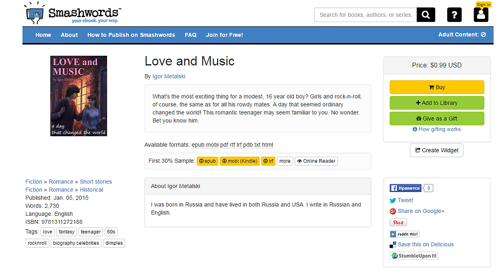 Love and Music smashwords.com screenshot