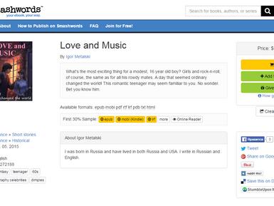 Рассказ Love and Music опубликован на Smashwords.com