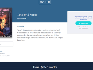 Рассказ Love and Music включен в электронную библитеку Oyster