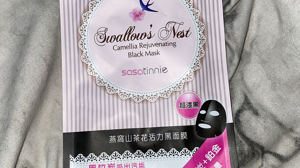 SASATINNIE SWALLOW'S NEST CAMELLIA REJUVENATING BLACK MASK