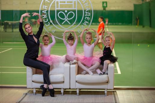 Vnukovo Sport Club