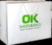 Бумажный пакет с логотипом Shoes&Bags