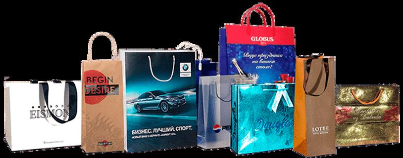 Пакеты с логотипом-min.png