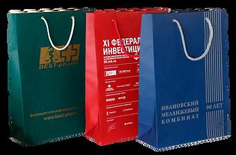 Три пакета.png