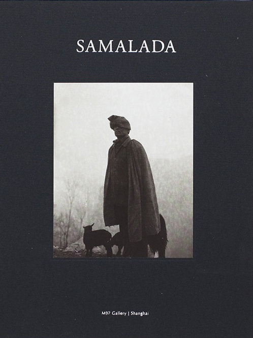 ADOU 阿斗 | ADOU & SAMALADA 《阿斗&萨马拉达》