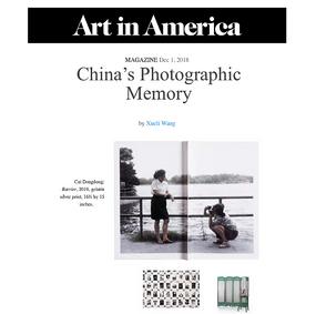 M97 | 蔡东东 Cai Dongdong:  China's Photographic Memory - Art in America