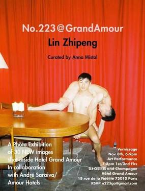 Paris - Lin Zhipeng, No.223 @GrandAmour