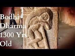Oldest Carving