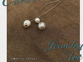 2020/2/22-23 Caractere Jewelries Boutique vol.8
