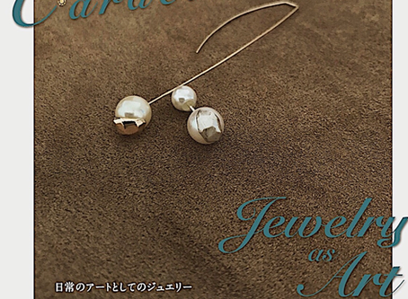 2020/2/22-23 Caractere Jewelries Boutique vol.8