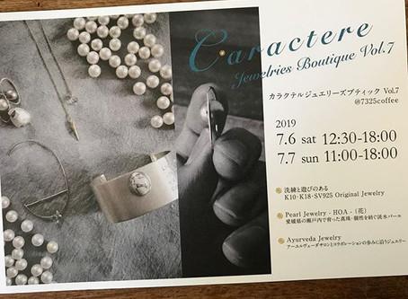販売受注会 Caractere Jewelries Boutique VOL.7のお知らせ