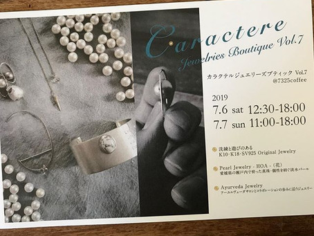 販売受注会 Caractere Jewelries Boutique VOL.7のお知らせ