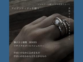 Jewelry As ART 展 2020/11/21-25