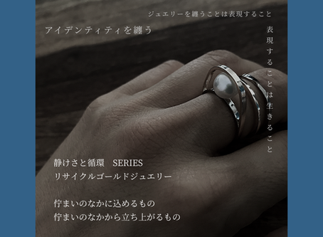 Jewelry As ART 展 2020/11/21-25