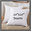 Thumbnail: Pillow Covers