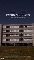 FUORI MERCATO di Francesco Cerrone (loca