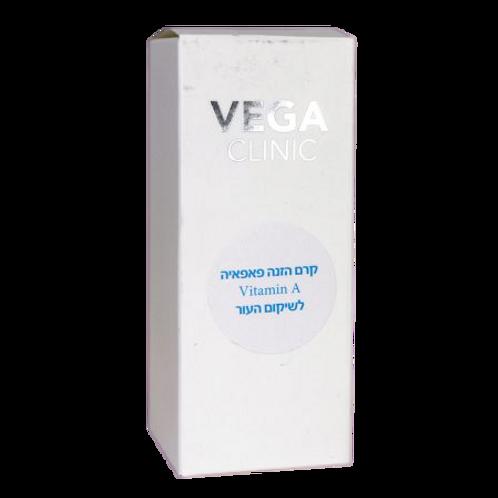 קרם הזנה פאפאיה לשיקום העור עם ויטמין A