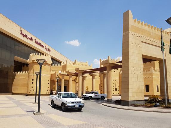 Diriyah Governorate