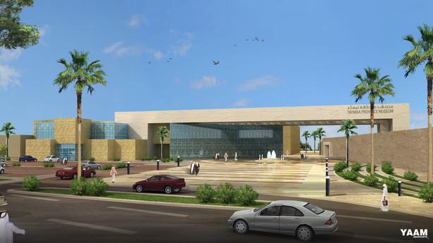 Taymaa Province Museum | Taymaa