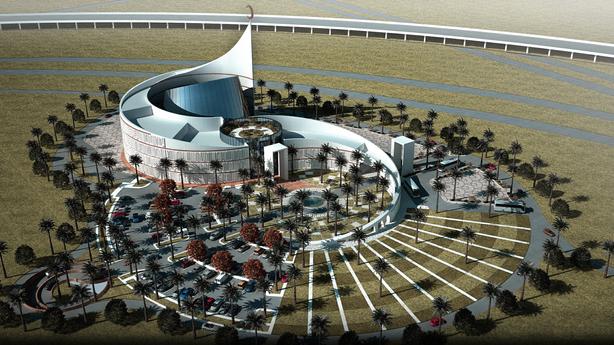 Hidaya International Islamic Center | Riyadh