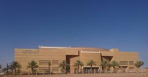 Hail Museum