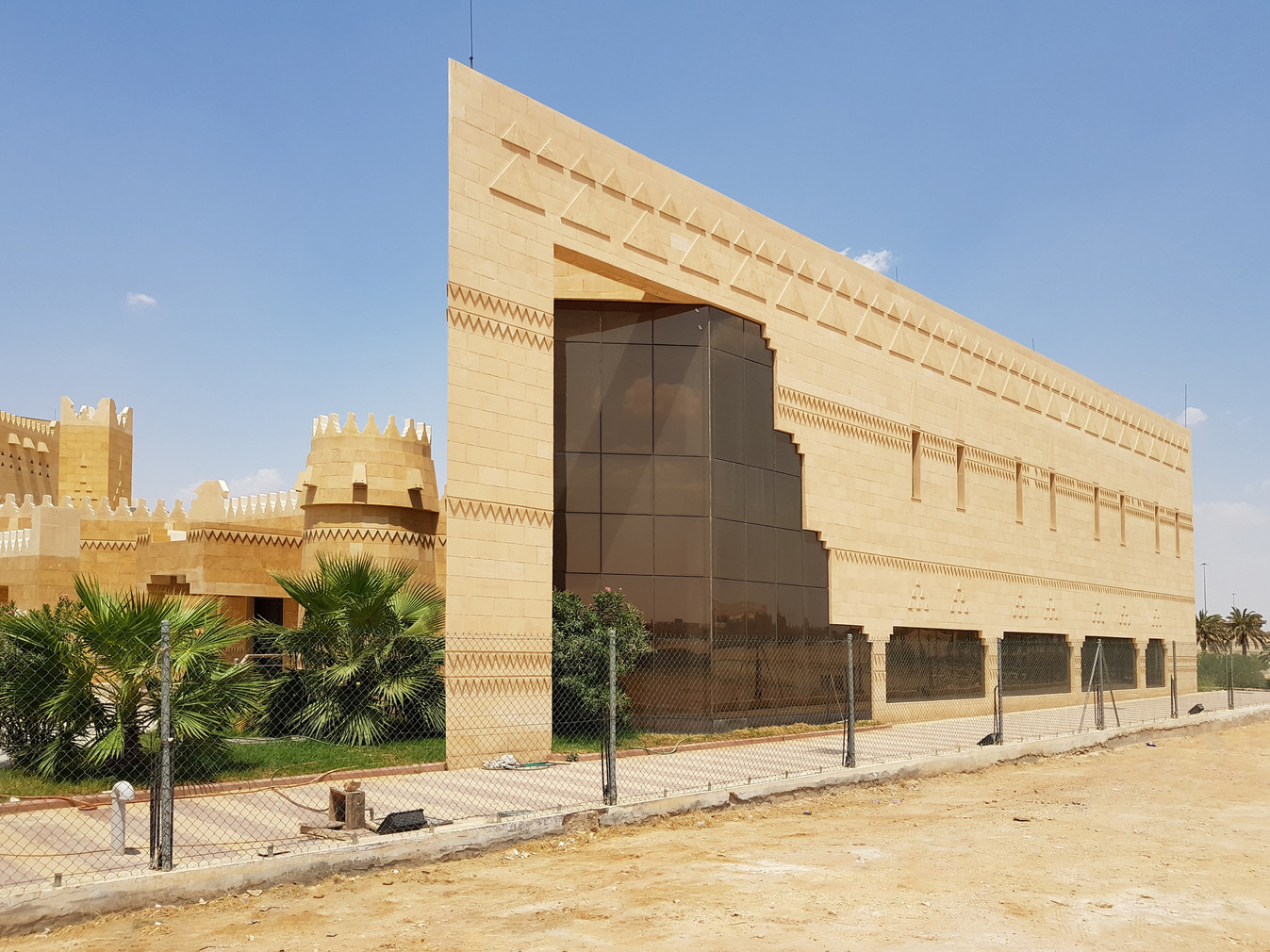 The Ministry of Awqaf