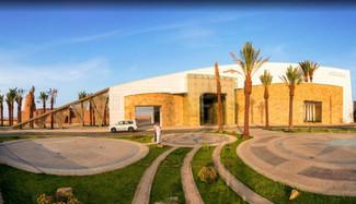 Al-Jouf Museum