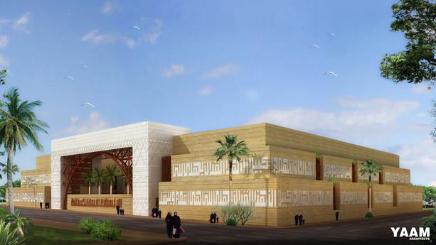 Quran School | Riyadh