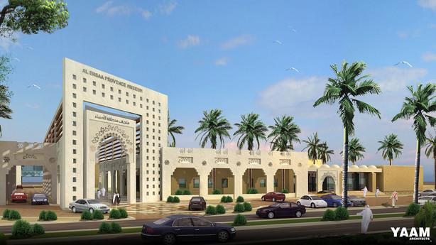 Al Ahsa Museum | Al Ahsa