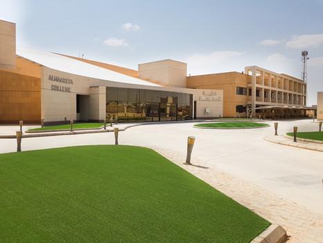 Al maarefa College