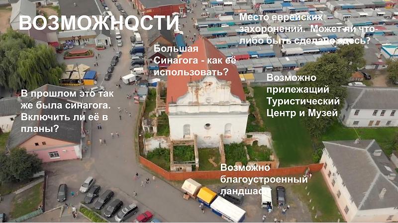 2019 03 26 Brochure (Russian v4) p6.png
