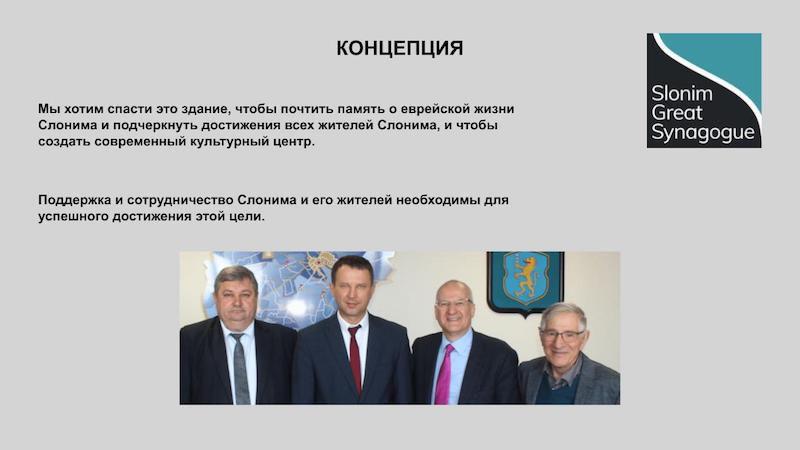 2019 03 26 Brochure (Russian v4) DW.pptx