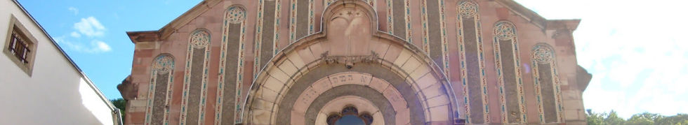 239005012-the-synagogue-1-1600x900.JPG