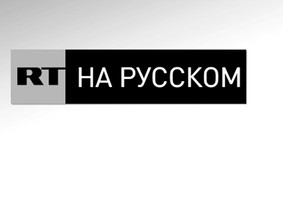 """""""Мы стали поварами, способными отравить кого угодно"""": публикация на сайте Russia Today"""