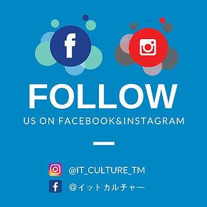 US ON Facebook&Instagram.jpg