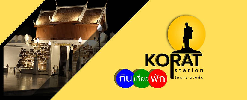 Korat Station Cover (1).jpg