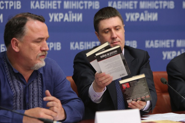 Уряд хоче ліцензувати російську книжкову продукцію