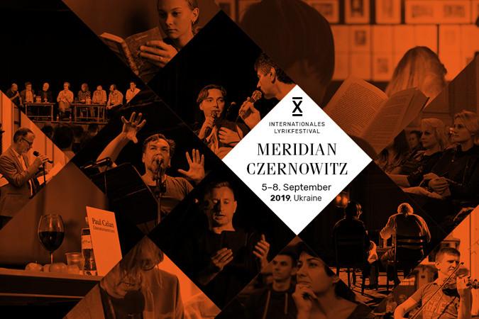 поетичний фестиваль, Meridian Czernowitz