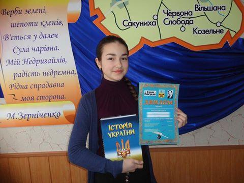 Сумы Эллада издательство полиграфия типография конкурс