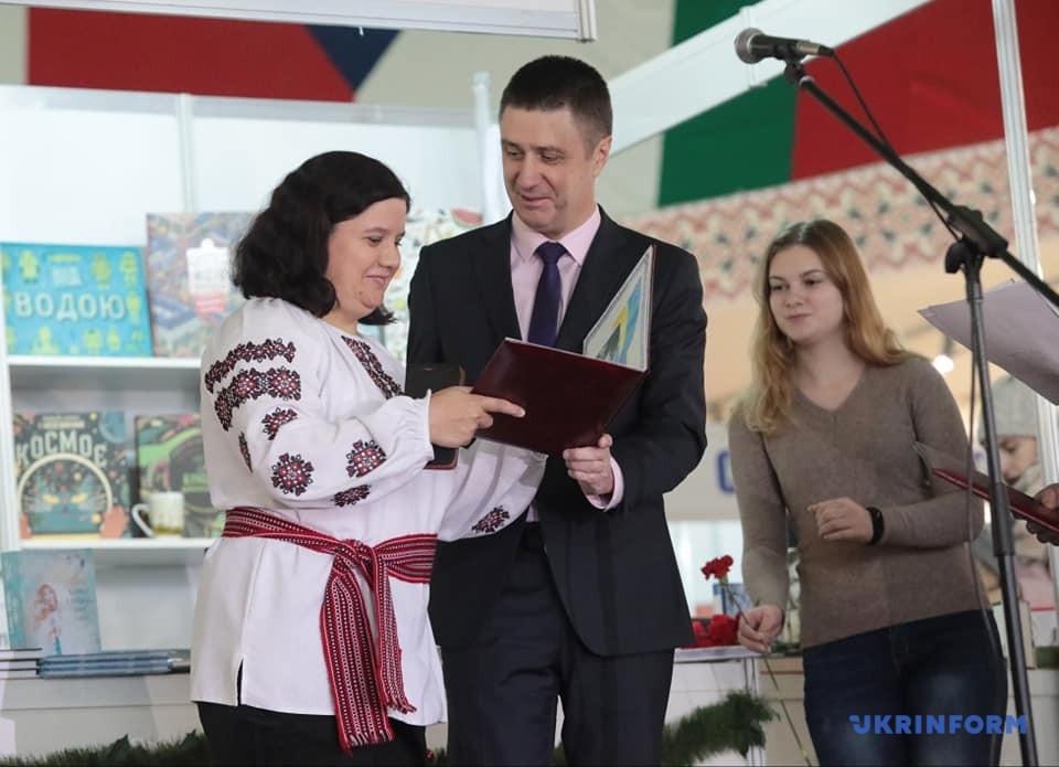 Премія Лесі Українки