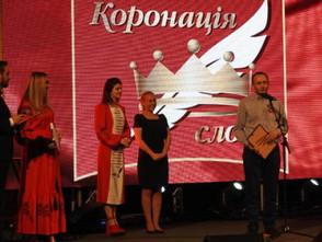 """Сумчанин став одним із лауреатів """"Коронації слова"""" 2019"""