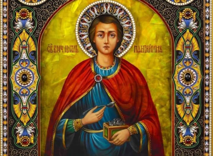 9 серпня - день святого великомученика і цілителя Пантелеймона